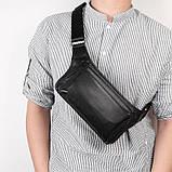 Кожаная сумка на пояс 3016A, фото 7