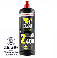 MENZERNA Medium Cut Polish 2400 Полировальная паста среднего зерна 1л