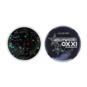 Гель-краска Oxxi Glitter Gel Hollywood №01, 5 г