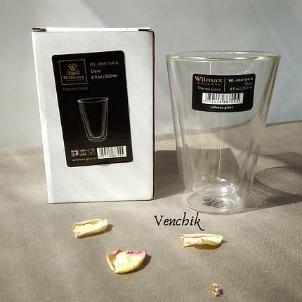 Склянку з подвійним дном Wilmax Thermo 250 мл WL-888704 / A, фото 2