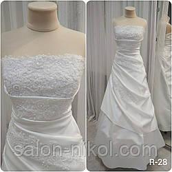 Свадебное платье R-28