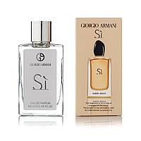 Женский миниатюра парфюм Giorgio Armani Si  - 60 мл