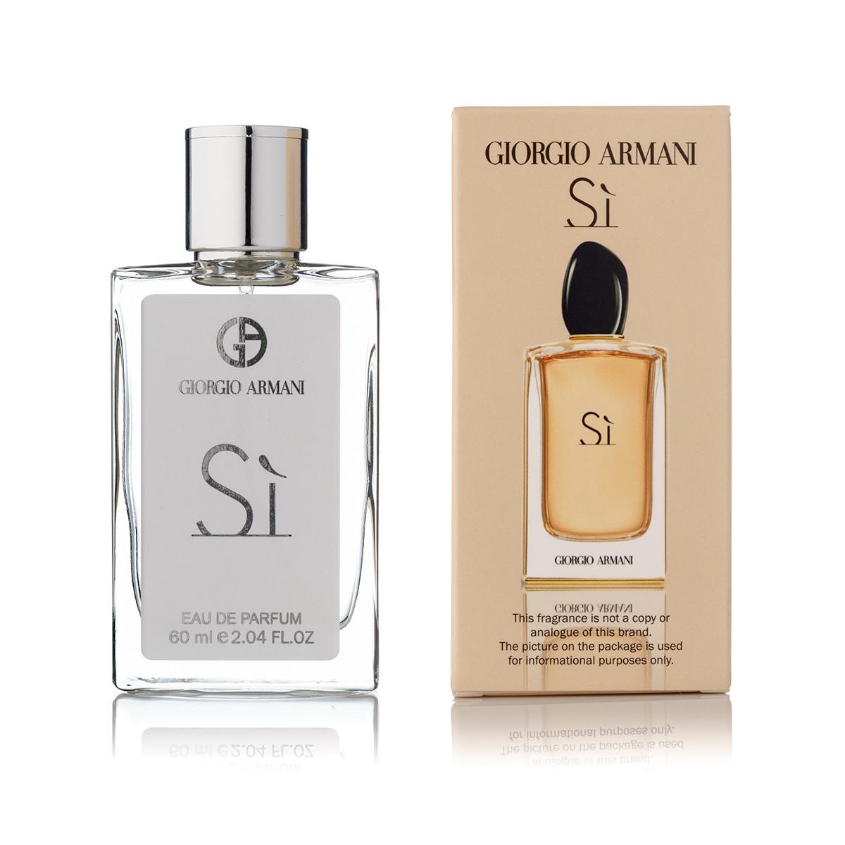 армани парфюм женский ассортимент