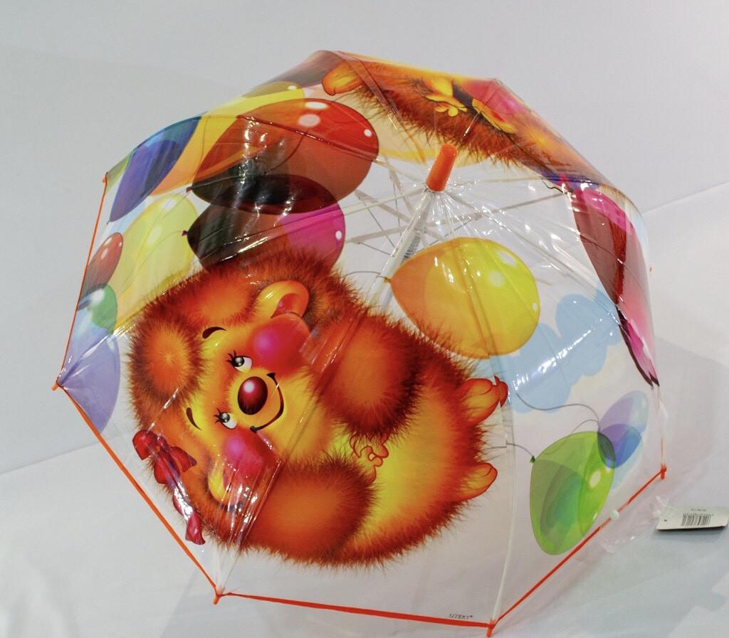 Детский прозрачный зонт трость Ёжик ТОП Качество