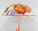 Детский прозрачный зонт трость Ёжик ТОП Качество, фото 4