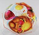 Детский прозрачный зонт трость Ёжик ТОП Качество, фото 5