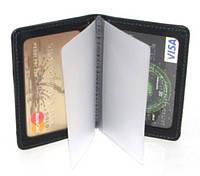 Кожаная обложка на права, биометрический паспорт, для водительского удостоверения, визитница с файлами черная