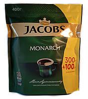 Якобс Монарх(Jacobs Monarch) 400г Бразилия.Cocam