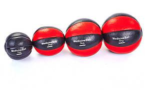 Мяч медицинский медбол MATSA Medicine Ball ME-0241-4 4кг (верх-кожа, наполнитель-песок, d-20см, красный-черный, фото 2