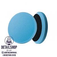 Menzerna Wax Foam Pad финишный полировальный круг 180мм (Синий)