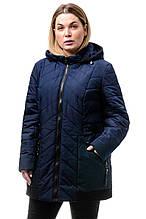 242 Красивая демисезонная куртка Норма темно-синий (52-58)