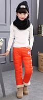 Теплые дутые штаны   110, 140, фото 1
