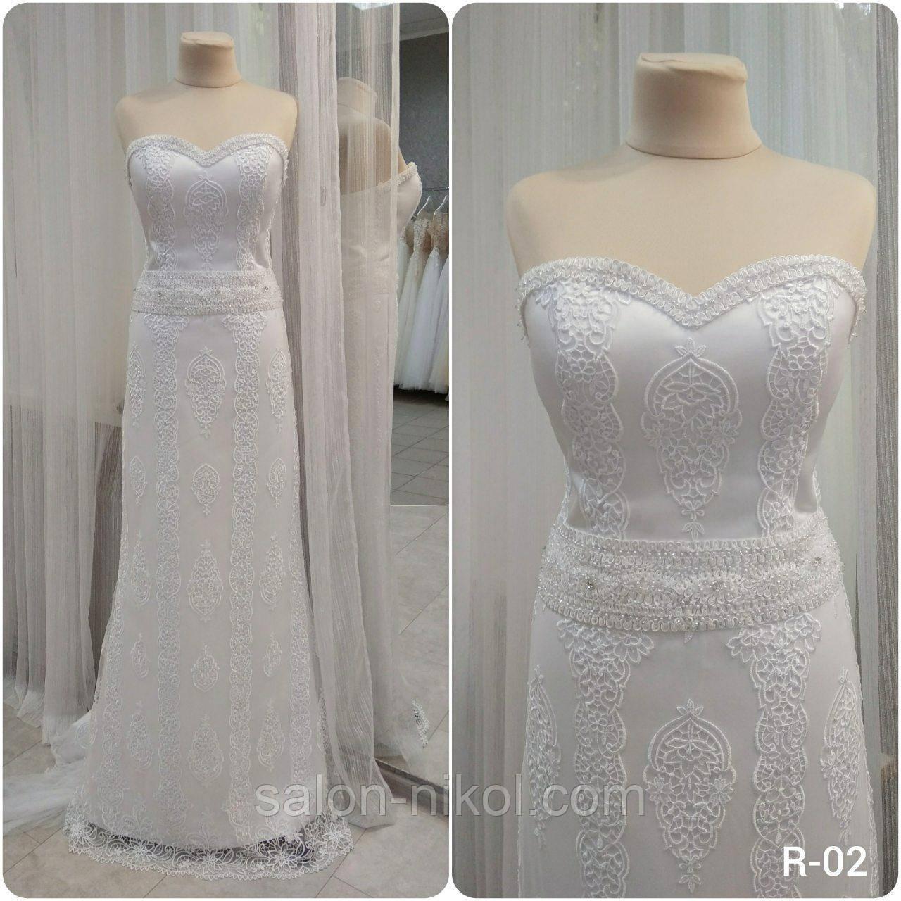 Свадебное платье R-02