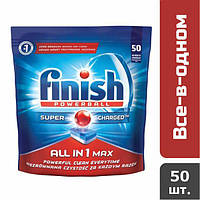 Таблетки для посудомоечных машин Finish All-in-1 Max, 50 шт.
