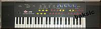 Пианино-синтезатор SK3738 + микрофон