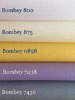 Роллеты тканевые Bombay