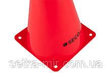 Тренировочный конус SECO 23 см цвет: красный