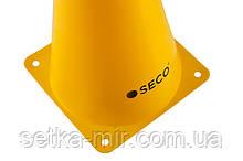 Тренировочный конус SECO 23 см цвет: желтый