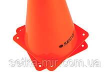 Тренировочный конус SECO 23 см цвет: оранжевый