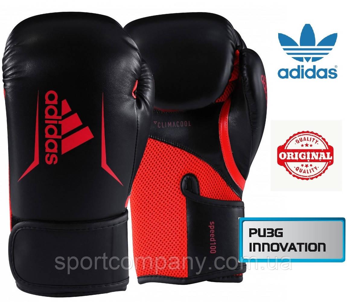 Боксерские перчатки Adidas SPEED 100 (ADISBG100-BKRD, Черно-красный)