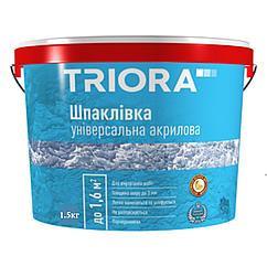 Шпаклевка универсальная акриловая Triora 1.5кг