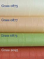 Роллеты тканевые Grass