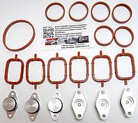 Заглушки вихревых заслонок BMW M47 M57 320d 330d 520d 530d 22мм. 6шт.