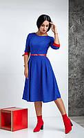 Женское платье на осень синего цвета размер 44-52