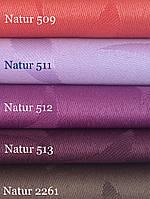 Роллеты тканевые NATUR, фото 1