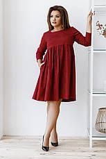 Свободное платье с завышенной талией, №145, бордовое, фото 3