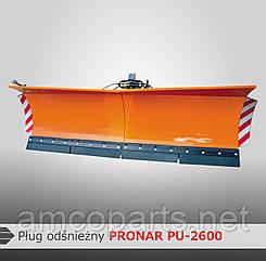 Сніговідвал PRONAR PU-2600