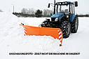 Сніговідвал PRONAR PU-3300, фото 3