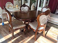 Стол  обеденный Classic  P78  Exm, цвет орех, фото 2