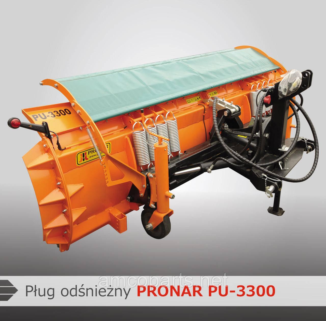 Сніговідвал PRONAR PU-3300