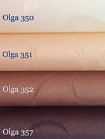 Роллеты тканевые OLGA