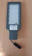 Светильник уличный светодиодный  35 Вт  /  5000К