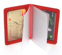 Кожаная обложка на права, биометрический паспорт, для водительского удостоверения, визитница с файлами красная