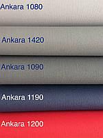 Роллеты тканевые ANKARA, фото 1