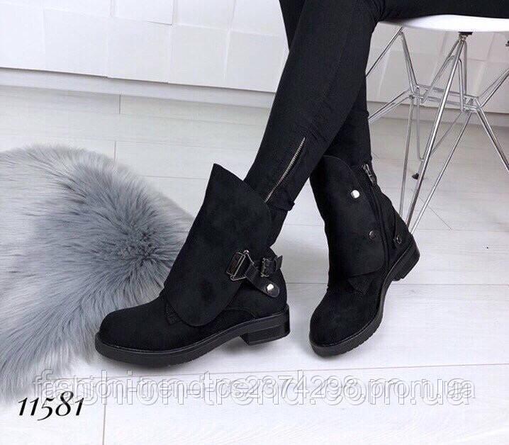 Стильные женские ботинки замша со съемным декором, фото 1