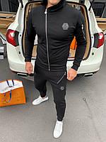 ⭐ Мужской черный спортивный костюм Philipp Plein (реплика)