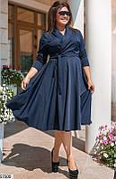 Женское платье для полных в офисном стиле синее