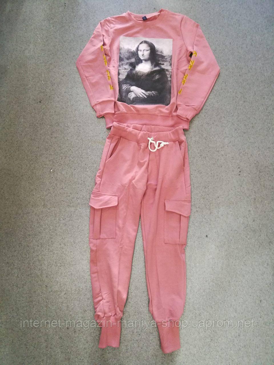 Спортивный костюм женский с капюшоном менжеты рисунок Мона Лиза карманы S-XL (деми)