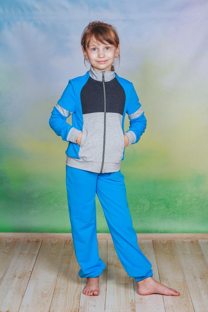 Костюм спортивный детский голубой