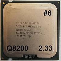 Процессор ЛОТ#6 Intel® Core™2 Quad Q8200 M1 SLB5M 2.33GHz 4M Cache 1333 MHz FSB Socket 775 Б/У, фото 1