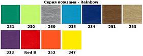Кожзам Rainbow глянец