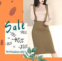Распродажа от TM Fashion Girl
