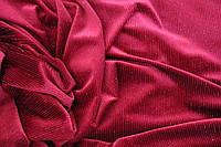 Марсала.№ 312 Ткань велюр стрейч с декоративной полосой из тонких нитей люрекса, фото 1