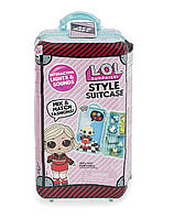 ЛОЛ Стильный Чемодан - L.O.L. Surprise! Style Suitcase- As if Baby 560401