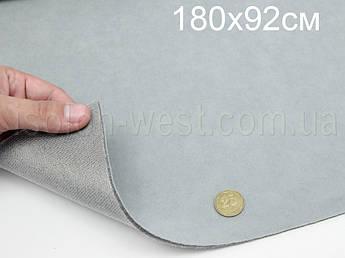 Ткань потолочная 1П светло-серая (холодный оттенок),авто велюр на поролоне с сеткой (Кусок размером 180х92см)