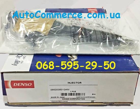 Форсунка топливная DENSO Hyundai HD65, HD72, HD78 Хюндай HD (Е-3), фото 2
